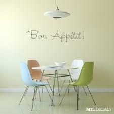 Bon Appetit Wall Decal Dining Room Decor Wall Vinyl Sticker Mtl Decals