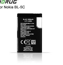 nokia n71 brands and get free shipping ...