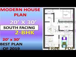 20 x30 south facing house plan with