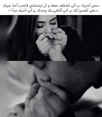كلام فى الحب اجمل كلام فى الحب احلى كلام فى الحب كلام حب للعشاق