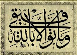 من اعمال الخطاط يوسف رسا - كنوز الخط العربي | فيسبوك