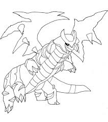 Pokemon Coloring Pages Free Download Http Freecoloring Home Design