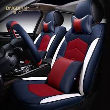 6d styling car seat cover for land