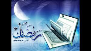 خلفيات رمضان روعة Youtube