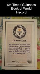 Ujjwal Sharma Thakuri Set a World Record For the Sixth Time – Real khabar  online