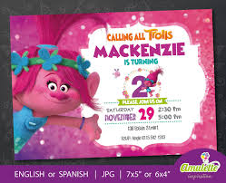 Poppy Trolls Birthday Party Invitation Trolls Movie Party I