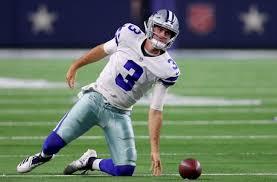 Dallas Cowboys: Backup Quarterback Mike White is Done in Dallas