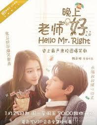 hello mr right chinese drama film baru r tis