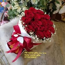 أجمل تنسيقات عيد الحب بوكسات ورد هدايا سومر Sumer Gifts