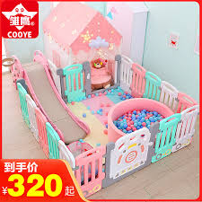 Children S Indoor Play Fence Amusement Park Equipment Baby Toddler Safety Fence Home Baby Crawling Mat Fence