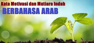 kata mutiara dan motivasi islami berbahasa arab