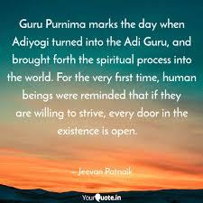 guru purnima marks the da quotes writings by jeevan patnaik