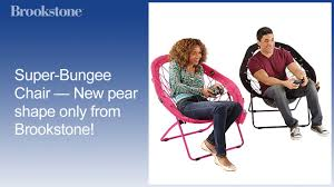 Super Bungee Chair New Pear Shape Only From Brookstone Youtube