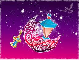 خلفيات رمضان متحركة للجوال اجمل صور وخلفيات لشهر رمضان عبارات