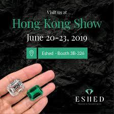 hong kong june show 2019 eshed