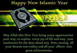 kumpulan ucapan selamat tahun baru islam h tahun
