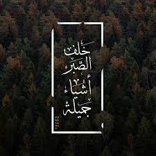 أرجوان اقتباسات انستقرام حزينه