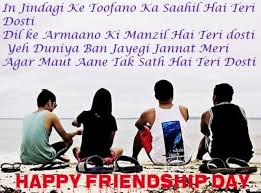 friendship day 2020 hd wallpapers