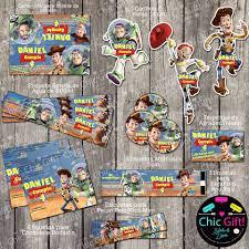 Chic Gift الصور فيسبوك