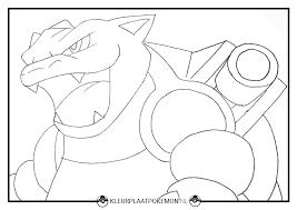 Blastoise Kleurplaten Gratis Printen Kleurplaat Pokemon