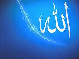 خلفيات اسلامية رائعة تشكيله منوعه دينيه لسطح المكتب صباح الورد