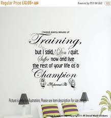 5 Off Muhammad Ali Wall Sticker Quote Don T Quit Etsy