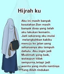 quotes author dear muslimah hayuu hijrah😇😇 facebook