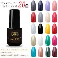 i polish color gel 20 colors gel nail