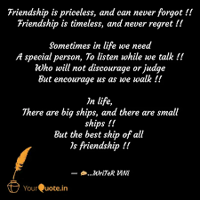 friendship is priceless quotes writings by vini dubai