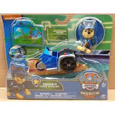 Xe chó Chase (Màu Xanh Dương) trong phim hoạt hình Đội Chó Cứu Hộ ...