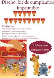 Kit Imprimible De Cumpleanos La Guardia Del Leon Psonalizdos