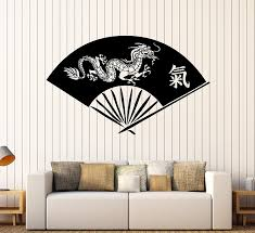 Amazon Com Vinyl Wall Decal Hand Fan Asian Dragon Oriental Art Stickers Large Decor Ig3739 Black Home Kitchen