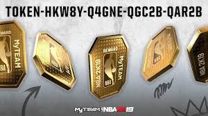 nba 2k19 myteam locker code 20 free