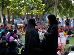 Image result for Report on religious discrimination