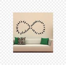 Wall Decal Sticker Painting Furniture Png 700x800px Wall Decal Decal Decorative Arts Furniture Gustav Klimt Download