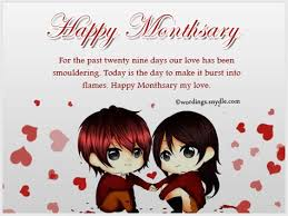 happy th monthsary quotes