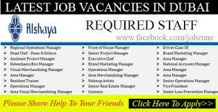 careers alshaya latest job vacancies