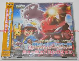 Pokemon the Movie Genesect and the Legend Awakened Music Collection CD DVD  Japan for sale online