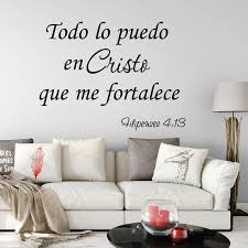 Big Offer 4e6462 Spanish I Can Do All Things Through Christ Who Strengthens Me Wall Sticker Bedroom Spanish Bible Verse Wall Decal Vinyl Decor Cicig Co