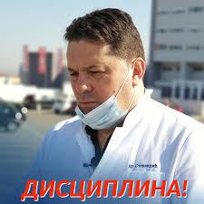 Др Ненад Стевандић - Dr Nenad Stevandić - Home | Facebook