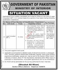 ministry of interior abad jobs for