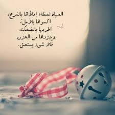ص و ر ح ال ات و ات س اب حلوه 2020