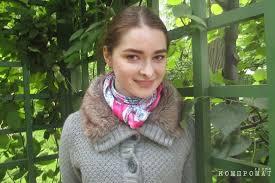 Появилось фото отрезанной головы девушки, убитой историком ...