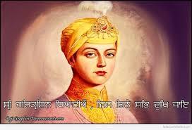 shri guru harkrishan ji com