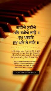 waheguru factsaboutgurbani guru quotes devotional quotes