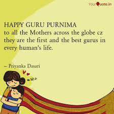 happy guru purnima to al quotes writings by dasari priyanka