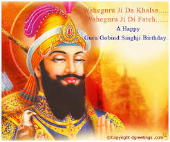 guru gobind singh quotes guru gobind singh sayings quotations dgr