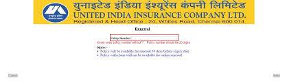 united india insurance renewal