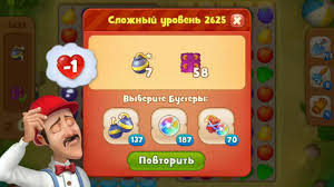 gardenscapes level 2625 how to beat