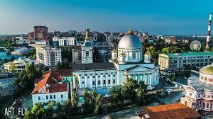 Курск - мой город, мой край. Аэросъемка. - YouTube